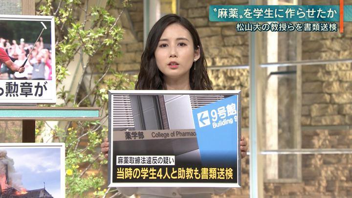 2019年04月16日森川夕貴の画像07枚目