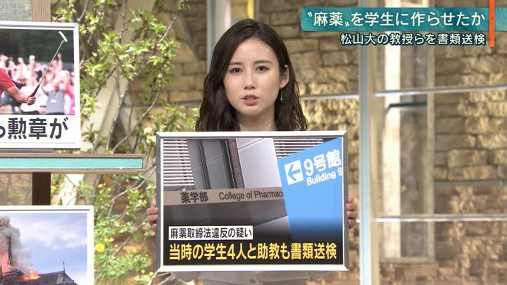 2019年04月16日森川夕貴の画像08枚目