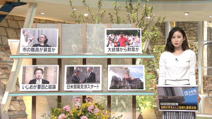 2019年04月16日森川夕貴の画像11枚目