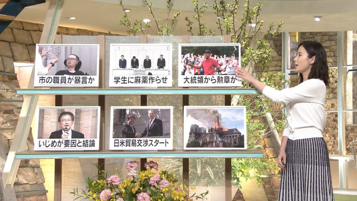 2019年04月16日森川夕貴の画像13枚目