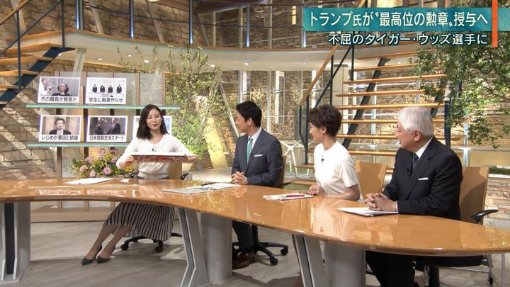 2019年04月16日森川夕貴の画像15枚目