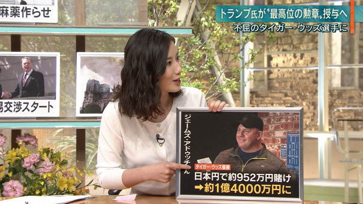 2019年04月16日森川夕貴の画像17枚目