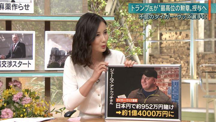 2019年04月16日森川夕貴の画像18枚目