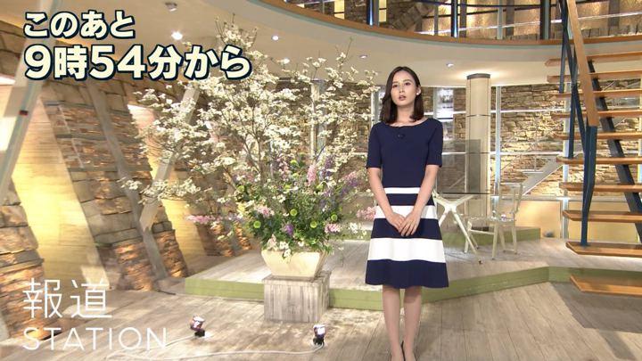 2019年04月24日森川夕貴の画像01枚目