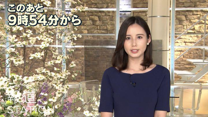 2019年04月24日森川夕貴の画像02枚目