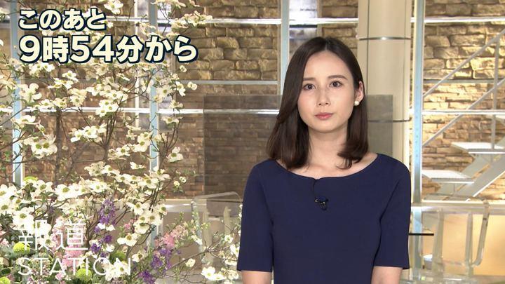 2019年04月24日森川夕貴の画像03枚目