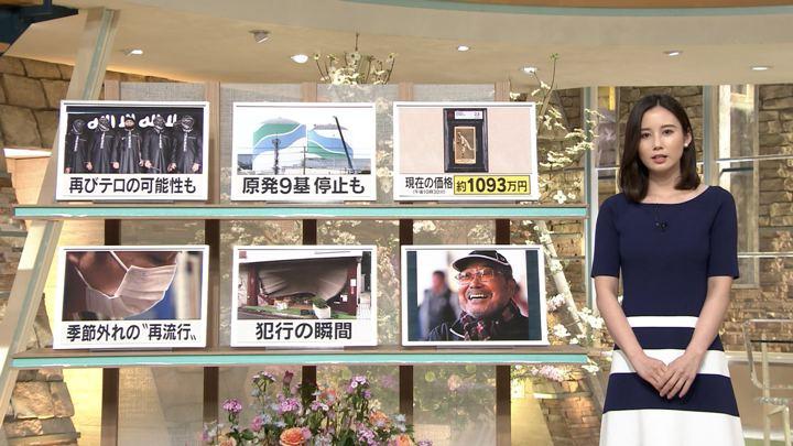 2019年04月24日森川夕貴の画像07枚目