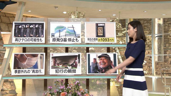 2019年04月24日森川夕貴の画像08枚目