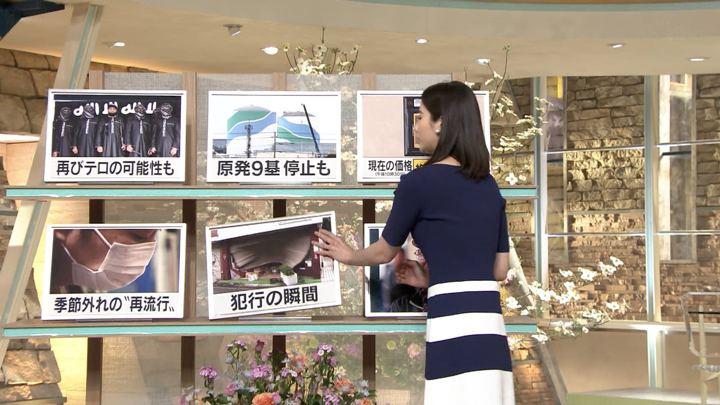 2019年04月24日森川夕貴の画像09枚目