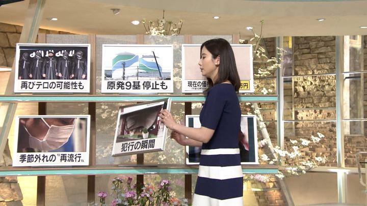 2019年04月24日森川夕貴の画像10枚目