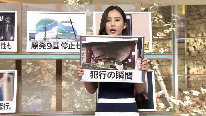 2019年04月24日森川夕貴の画像11枚目