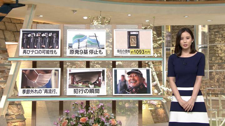 2019年04月24日森川夕貴の画像12枚目