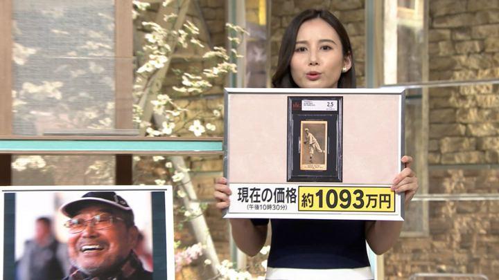 2019年04月24日森川夕貴の画像14枚目