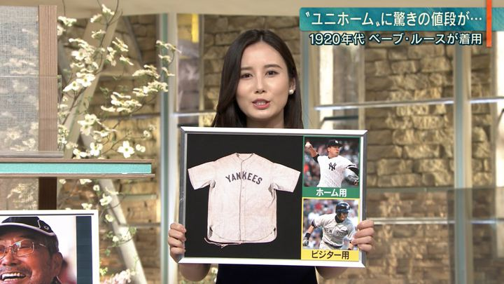 2019年04月24日森川夕貴の画像15枚目