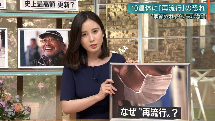 2019年04月24日森川夕貴の画像17枚目