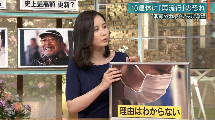 2019年04月24日森川夕貴の画像19枚目