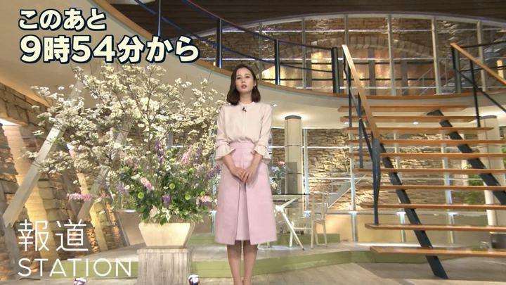 2019年04月25日森川夕貴の画像01枚目