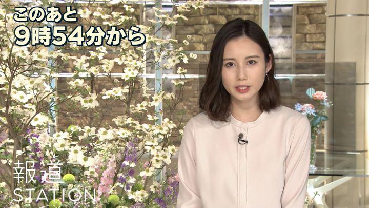 2019年04月25日森川夕貴の画像02枚目