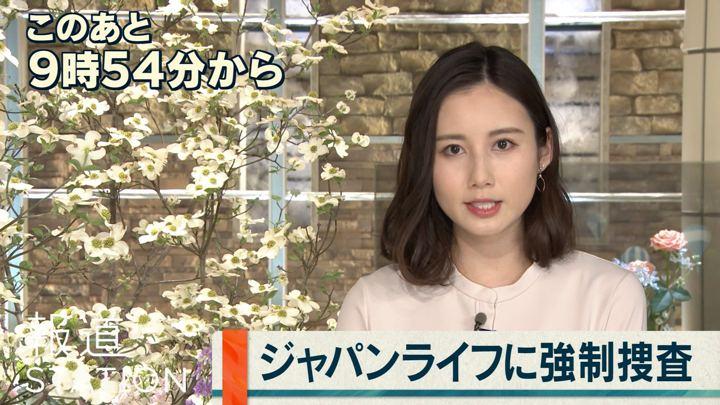 2019年04月25日森川夕貴の画像03枚目
