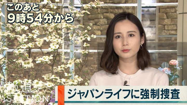 2019年04月25日森川夕貴の画像04枚目