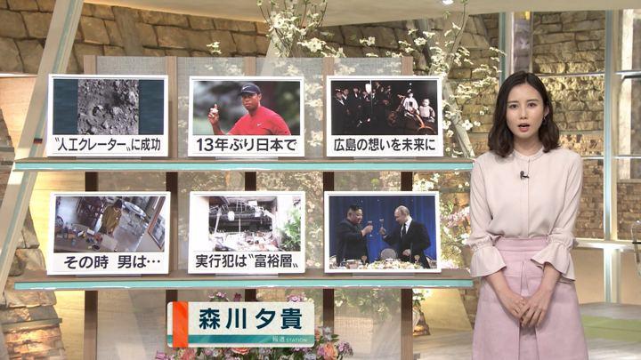 2019年04月25日森川夕貴の画像08枚目