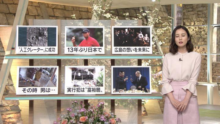 2019年04月25日森川夕貴の画像09枚目