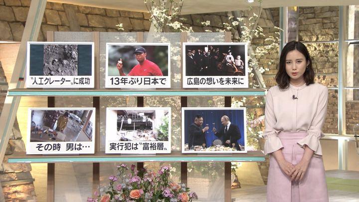 2019年04月25日森川夕貴の画像10枚目