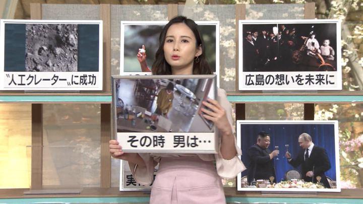 2019年04月25日森川夕貴の画像12枚目