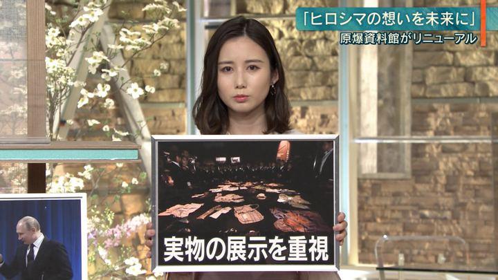 2019年04月25日森川夕貴の画像13枚目