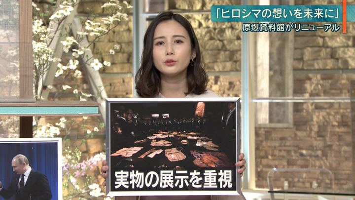 2019年04月25日森川夕貴の画像14枚目