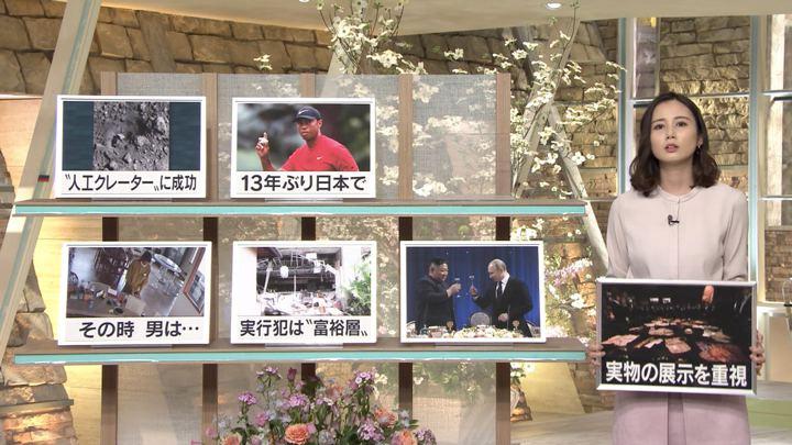 2019年04月25日森川夕貴の画像16枚目