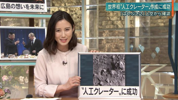 2019年04月25日森川夕貴の画像18枚目