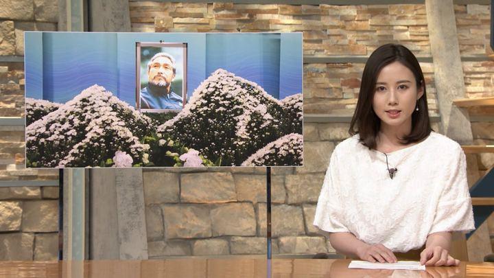 2019年04月29日森川夕貴の画像05枚目