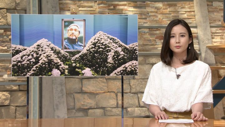 2019年04月29日森川夕貴の画像08枚目