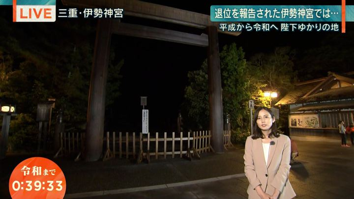2019年04月30日森川夕貴の画像01枚目