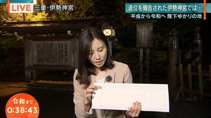 2019年04月30日森川夕貴の画像03枚目