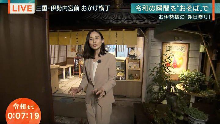 2019年04月30日森川夕貴の画像10枚目