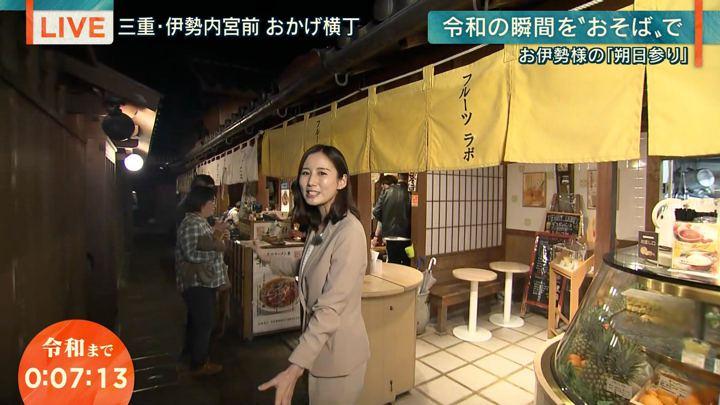 2019年04月30日森川夕貴の画像12枚目