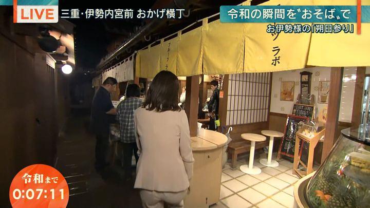 2019年04月30日森川夕貴の画像13枚目