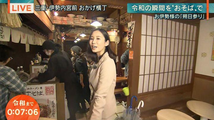 2019年04月30日森川夕貴の画像15枚目