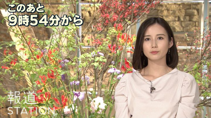 2019年05月02日森川夕貴の画像01枚目