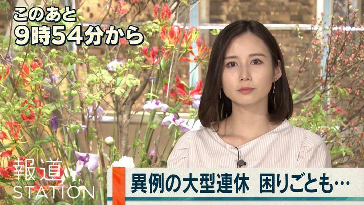 2019年05月02日森川夕貴の画像04枚目