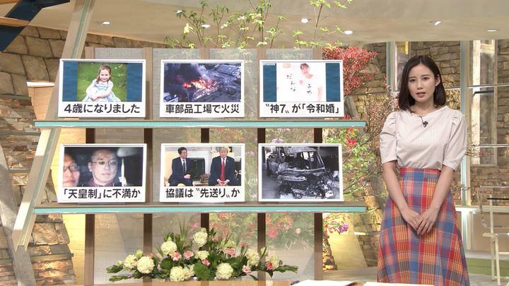 2019年05月02日森川夕貴の画像09枚目