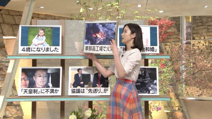 2019年05月02日森川夕貴の画像10枚目