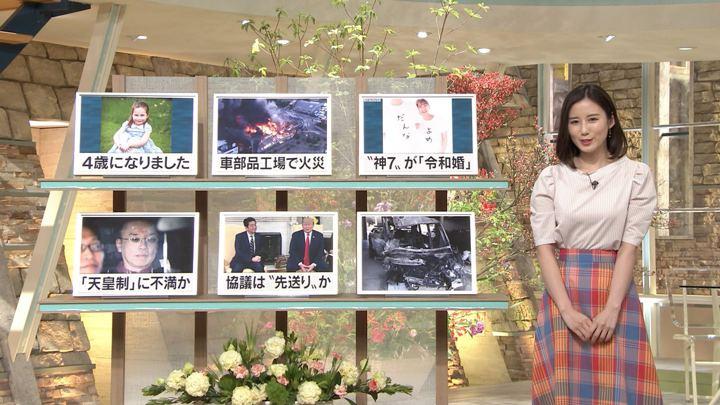 2019年05月02日森川夕貴の画像11枚目