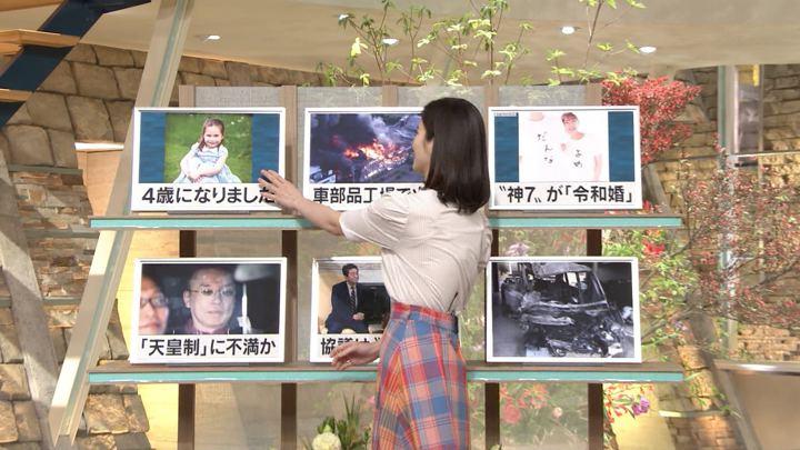 2019年05月02日森川夕貴の画像12枚目