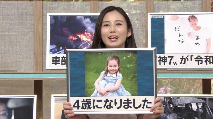 2019年05月02日森川夕貴の画像13枚目