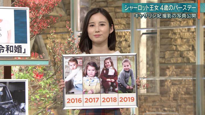 2019年05月02日森川夕貴の画像14枚目
