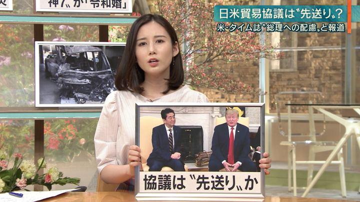2019年05月02日森川夕貴の画像16枚目
