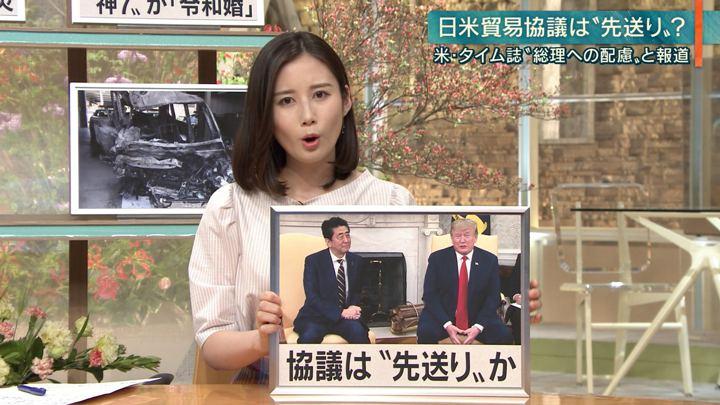 2019年05月02日森川夕貴の画像17枚目